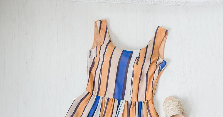 modne ubrania w paski